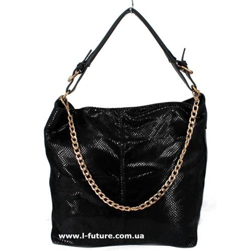 Женская сумка Лазерка Арт. 8378 Цвет Чёрный ID-1332