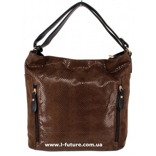 Женская сумка Лазерка Арт. 8379 Цвет Коричневый ID-1334