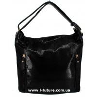 Женская сумка Лазерка Арт. 8379 Цвет Чёрный