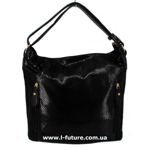Женская сумка Лазерка Арт. 8379 Цвет Чёрный ID-1335