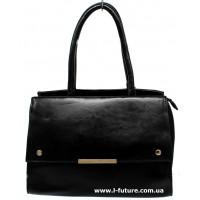 Женская сумка Арт. 8005 Цвет Чёрный