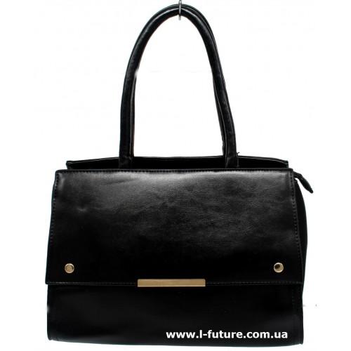 Женская сумка Арт. 8005 Цвет Чёрный ID-1356