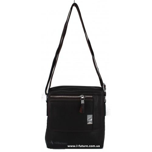 Мужская сумка Арт. 2192-4 Цвет Коричневый ID-1383