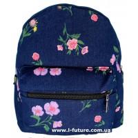 Женский рюкзак Арт. К-7 Цвет Синий, с маленькими цветочками