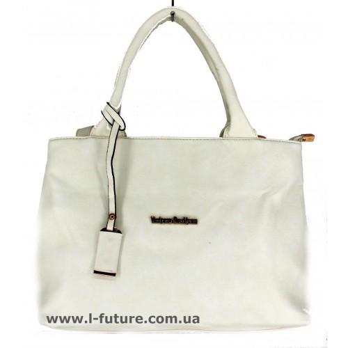 Женская сумка Арт. 8001-1 Цвет Белый ID-1456