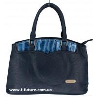 Женская сумка Арт. 6042 Цвет Синий