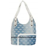 Женская сумка Арт. 19696 Цвет Белый
