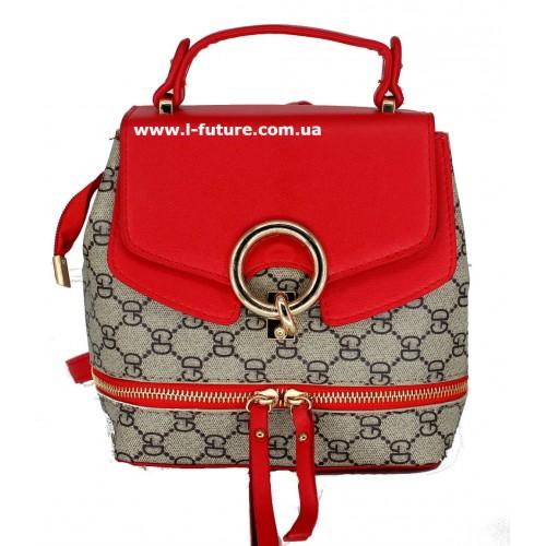 Женская Сумка-Рюкзак Арт. 6926  Цвет Красный ID-1850