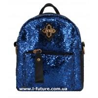Женская сумка-рюкзак Арт. 201  Цвет Синий
