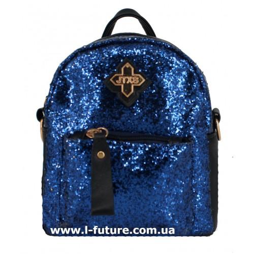 Женская сумка-рюкзак Арт. 201  Цвет Синий ID-1894