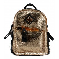 Женская сумка-рюкзак Арт. 201  Цвет Золото