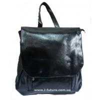 Женский рюкзак арт.6121 Цвет Чёрный
