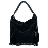 Женская сумка Арт. 99101 Цвет Синий