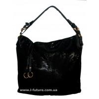 Женская сумка Арт. 8381 Цвет Чёрный