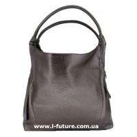 Женская сумка Арт. 1711-3  Цвет Коричневый