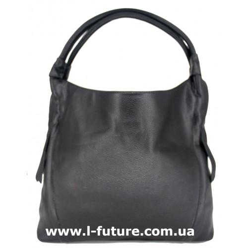 Женская сумка Арт. 1711-3  Цвет Чёрный