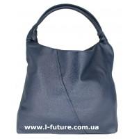 Женская сумка Арт. 1722  Цвет Синий