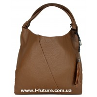 Женская сумка Арт. 1722  Цвет Бежевый