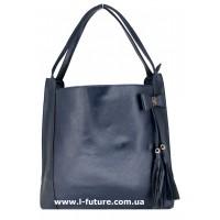 Женская сумка Арт. 1789  Цвет Синий
