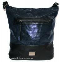 Женская сумка Лазерка арт.848 Цвет Синий