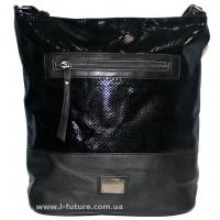 Женская сумка Лазерка арт.848 Цвет Чёрный