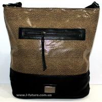 Женская сумка Лазерка арт.848 Цвет Бежевый