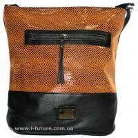 Женская сумка Лазерка арт.848 Цвет Коричневый