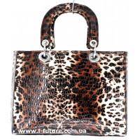Сумка Женская Арт. 7-6868-5 М Цвет Коричневый Леопард