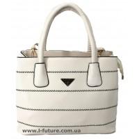 Женская сумка Арт. 848 Цвет Светлый Беж