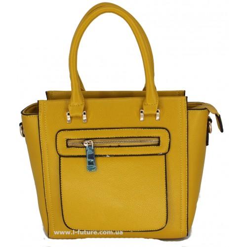 Женская Сумка Арт. 1709-508 Цвет Желтый ID-961