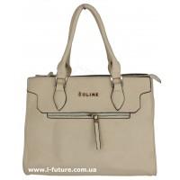 Женская сумка Арт. D-123  Цвет Светлый Беж