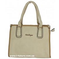 Женская сумка Арт. 3657  Цвет Светлый Беж