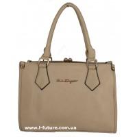 Женская сумка Арт. 87211  Цвет Бежевый
