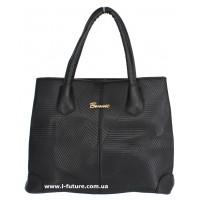 Женская сумка Арт. 5848-1 Цвет Чёрный
