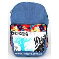 Женский рюкзак Арт. 85067  Цвет 1