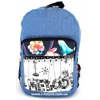 Женский рюкзак Арт. 85067  Цвет 2