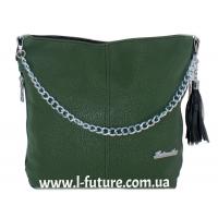 Женская Сумка Арт.838-8 Цвет Зелёный