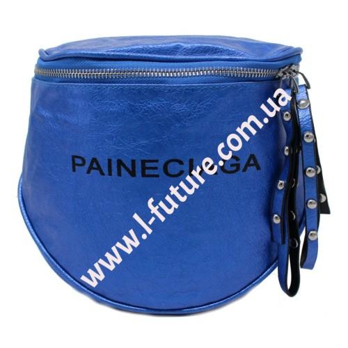 Женская Сумка 9006 Цвет Синий