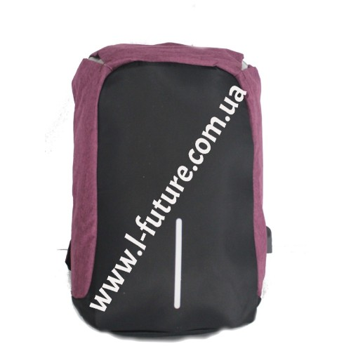 Универсальный  Рюкзак Арт.1688 Цвет Розовый