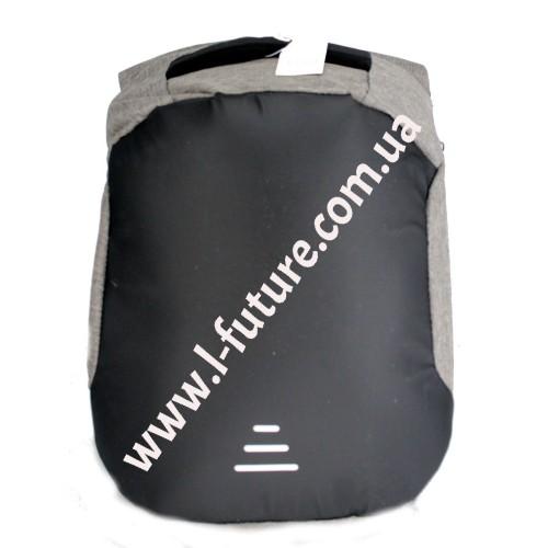Универсальный  Рюкзак Арт.1690 Цвет Серый