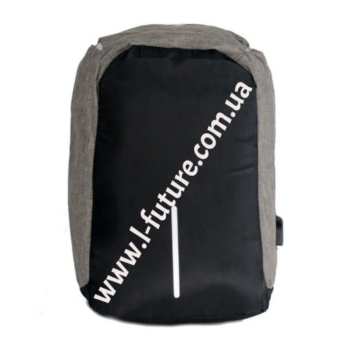 Универсальный  Рюкзак Арт.1688 Цвет Серый