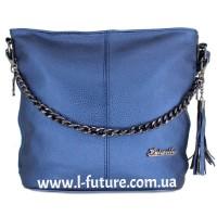 Женская Сумка Арт. 838-1-1 Цвет Синий