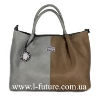 Женская Сумка Арт. F-68946-3 Цвет Серый