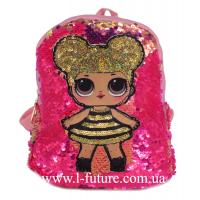 Детский Рюкзак Арт. 488 Цвет Розовый