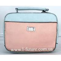 Клатч Арт. G-1077 Цвет Голубой С Розовой Вставкой