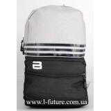 Рюкзак Арт. 2052 Цвет Серый