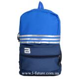 Рюкзак Арт. 2052 Цвет Синий