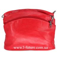 Женская Сумка Арт.1311 Цвет Красный