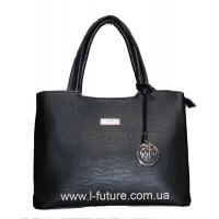 Женская сумка арт.1688 Цвет Чёрный