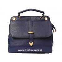 Женская сумка арт 801.Цвет Синий